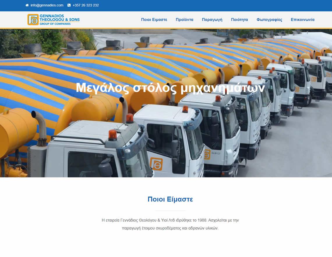 #LetsLaunch: gennadios.com