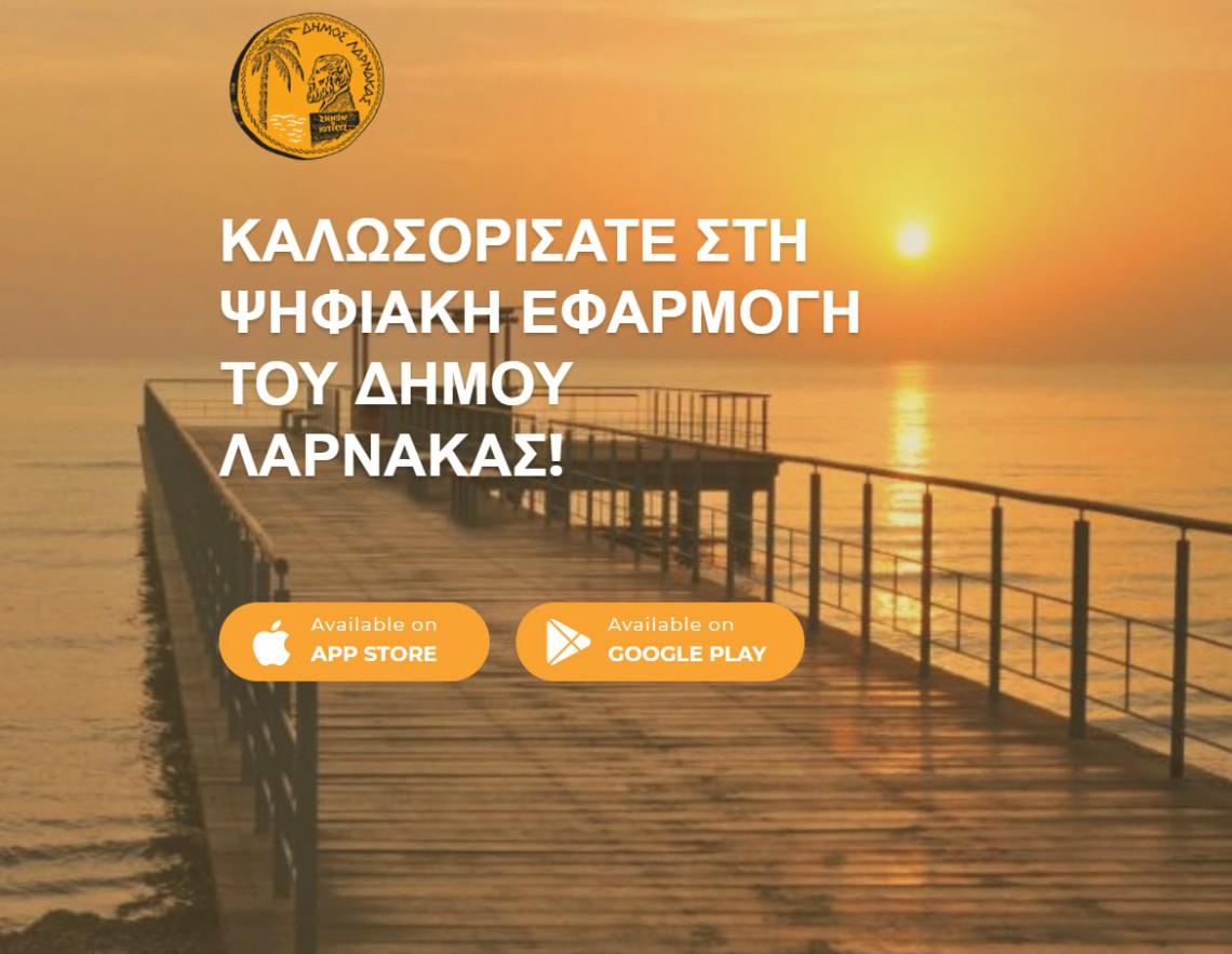 App Development: Improve My Larnaka
