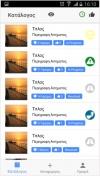 Improve My City App 2